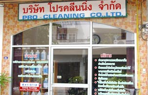 Pro Cleaning Co., Ltd.