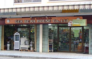 Gerbera House Co., Ltd