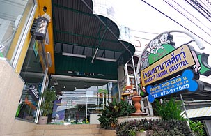 Raksatt Small Animal Hospital Phuket