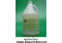Herbal Mosquito Repellent